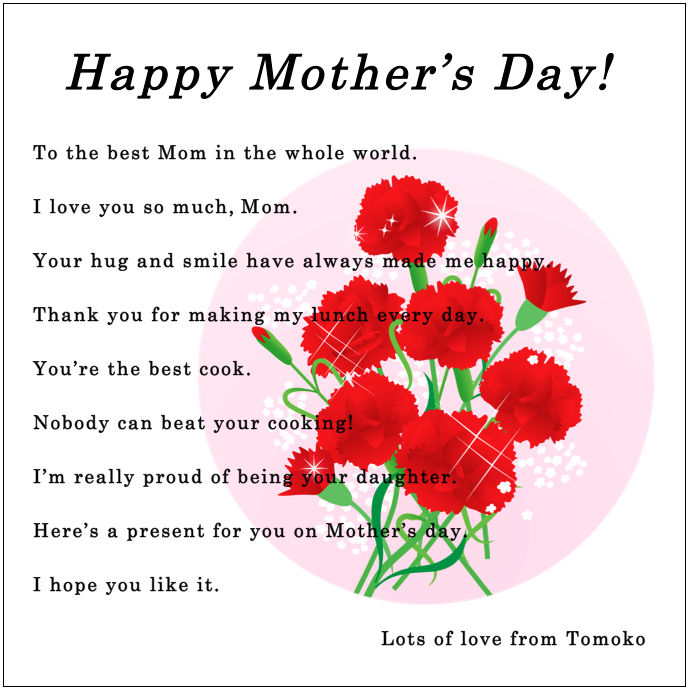 How To Write A Mother S Day Card Nes